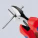 Бокорезы KNIPEX X-Cut 7305160 160 мм, хромированные фото 2
