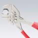 Клещи переставные-гаечный ключ, хромированные 250 mm (с защитой от падения) фото 2