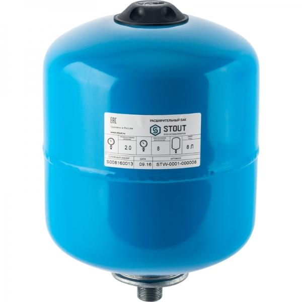 Гидроаккумулятор для водоснабжения (STOUT) Varem, 8 л, синий, с дифрагмой фото 1