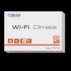 : фото ZONT H-2 Wi-Fi термостат для электрических и газовых котлов