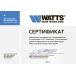 """Клапан предохранительный WATTS SVW 8, 1/2"""" x 3/4"""" для систем  водоснабжения (синий колпачок) 02.16.108  фото 3"""